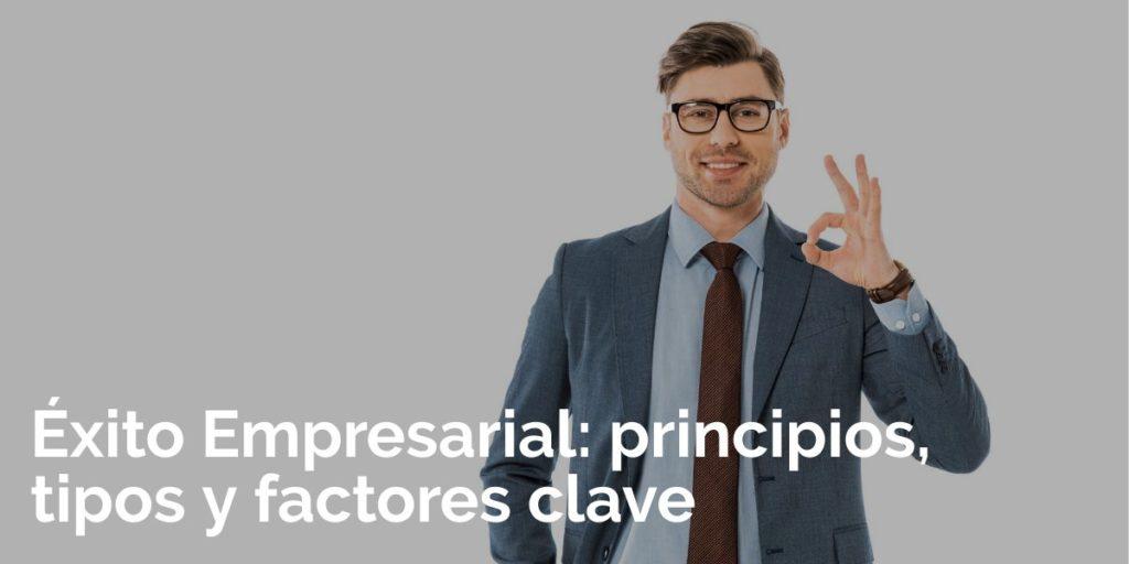 Cómo lograr el éxito empresarial: Definición